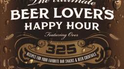 Beer Lover's Oktoberfest Giveaway!