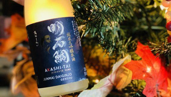Akashi-Tai Sake!
