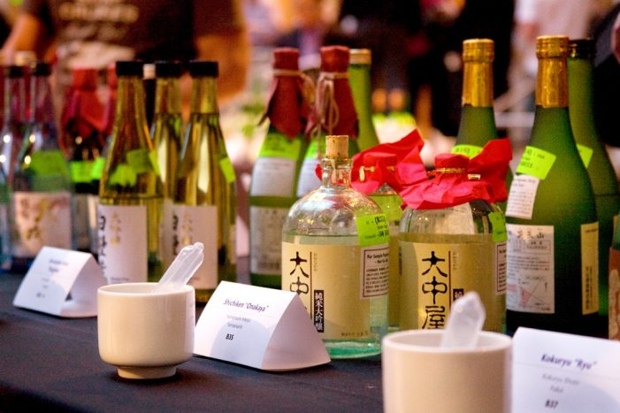 The Joy of Sake!