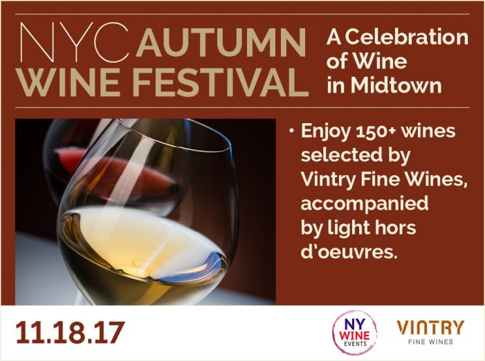 NYC Autumn Wine Festival!