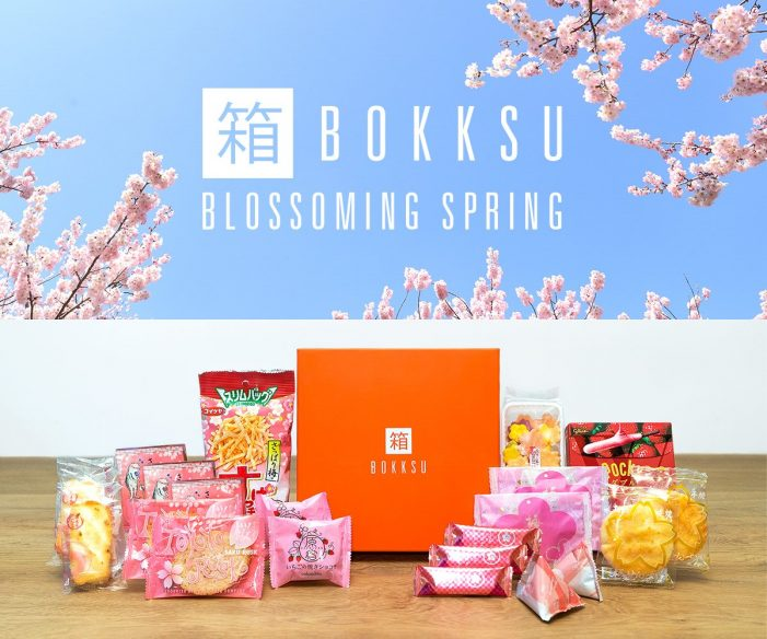 Bokksu: Premium Japanese Snacks!