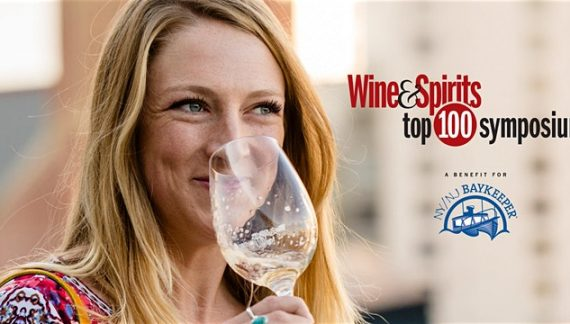 Wine and Spirits Magazine Top 100 Giveaway!