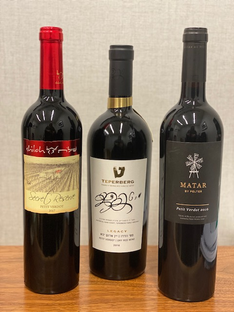 Awesome Israeli Wines You Have To Try!